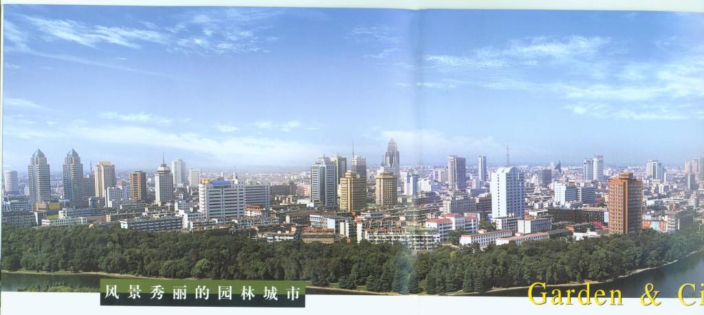 photoshop作业PB14203209张静宁